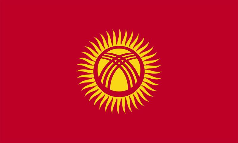 Flag-Kyrgyzstan