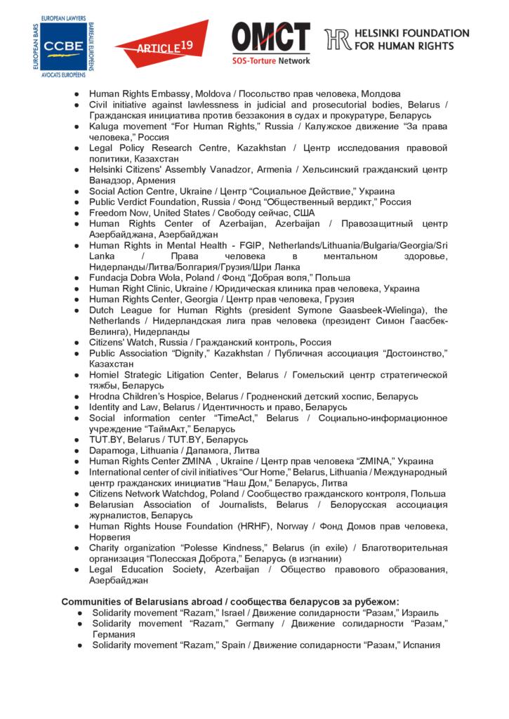 EN_RU_20210802_Belarus_lawyers_Laevski-Statement_Segnees_Strona_10