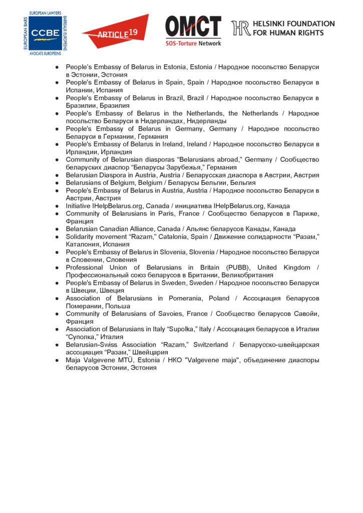 EN_RU_20210802_Belarus_lawyers_Laevski-Statement_Segnees_Strona_11